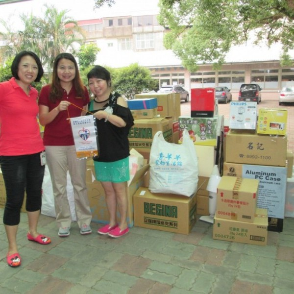 Donations, Charity Sale and Donation of Goods by Huakuang Social Welfare Foundation