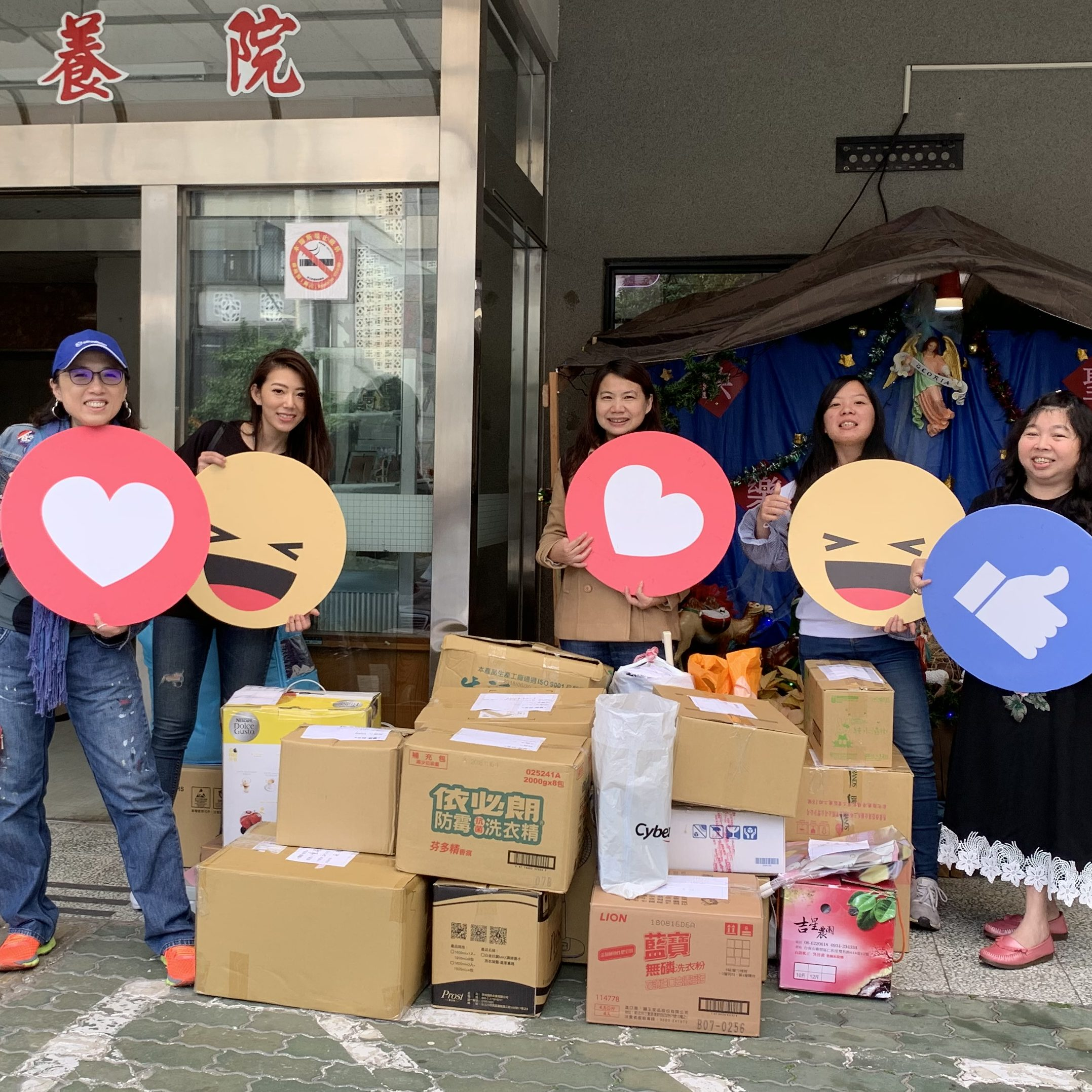 """""""Pass Love Down"""", the Material Donating Campaign for Shih Guang Education and Nursing Institution"""